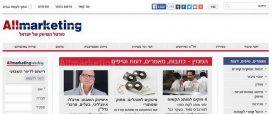 פורטל השיווק של ישראל - Allmarketing