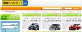 פרסום חינם מודעות רכב - קאר מרקט