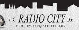 רדיו סיטי, אביזרי רכב